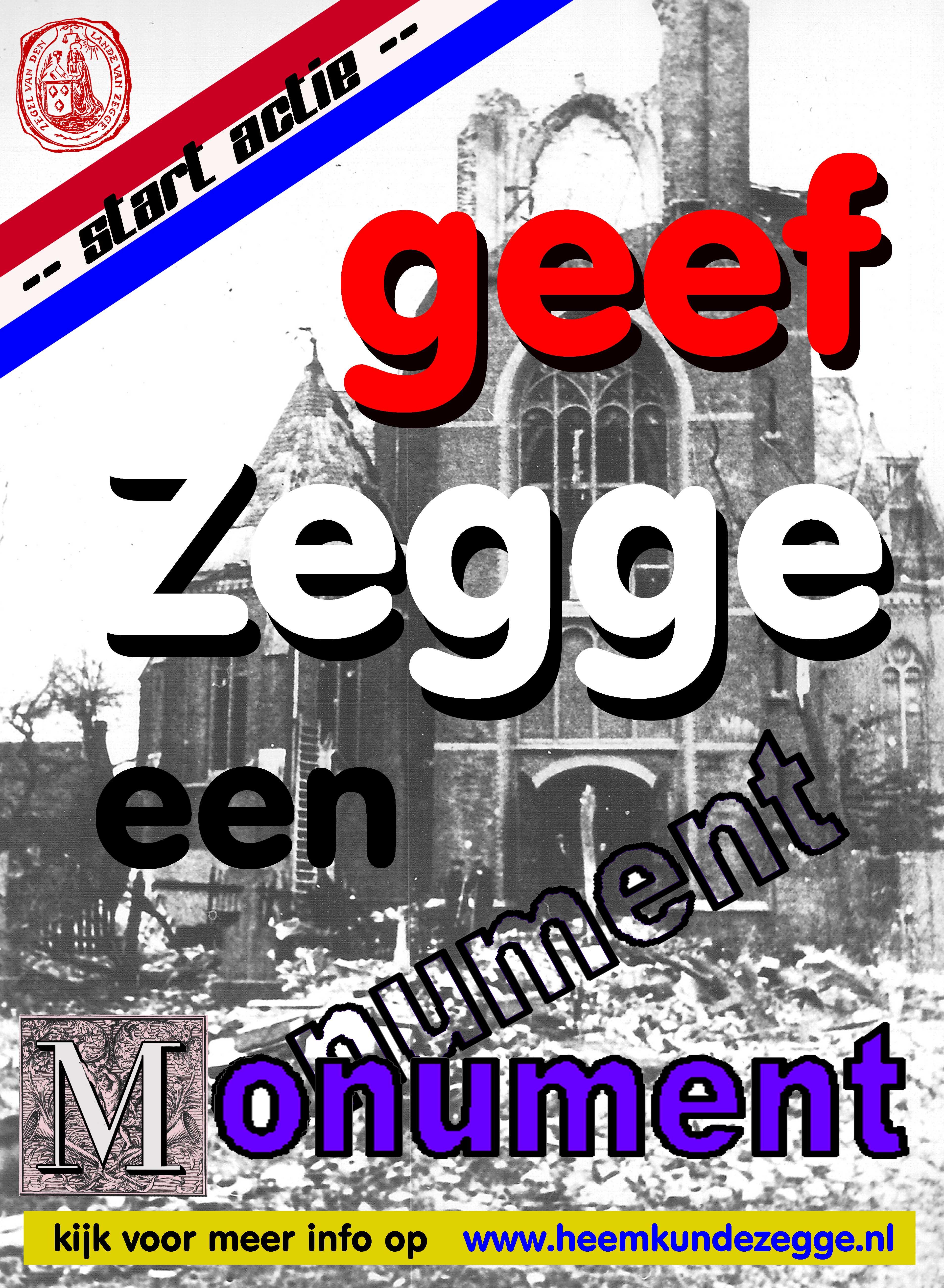 poster start monumentkopie